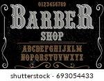 vintage font handcrafted vector ...   Shutterstock .eps vector #693054433