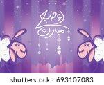 eid al adha. eid ul adha... | Shutterstock .eps vector #693107083
