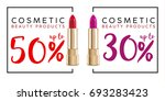 cosmetics sale banner with... | Shutterstock .eps vector #693283423