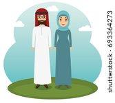 muslim couple standing design | Shutterstock .eps vector #693364273