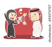 arabian businesswoman yelling... | Shutterstock .eps vector #693374707