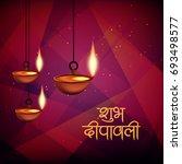 happy diwali  vector... | Shutterstock .eps vector #693498577