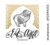 calligraphic inscription... | Shutterstock .eps vector #693594553