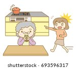 senior woman forgetting to turn ... | Shutterstock .eps vector #693596317