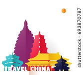 travel china concept... | Shutterstock .eps vector #693870787