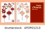 greeting card  with small lamp... | Shutterstock .eps vector #693901213