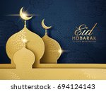 eid mubarak greeting design ... | Shutterstock .eps vector #694124143