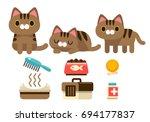 vector set of cute cat...   Shutterstock .eps vector #694177837