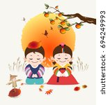 korean happy autumn festivals.... | Shutterstock .eps vector #694249993
