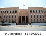 oman's ministry of finance ... | Shutterstock . vector #694292023