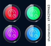 user four color glass button ui ...