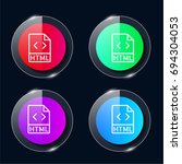 html four color glass button ui ...