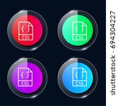 css four color glass button ui...