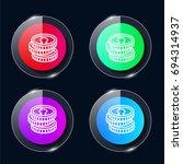 coins four color glass button...