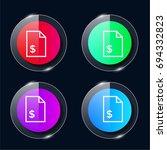 voucher four color glass button ...