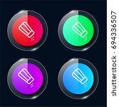 salt four color glass button ui ...