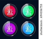 siren four color glass button...