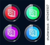 tissue four color glass button...