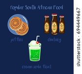 popular south african food pack ... | Shutterstock .eps vector #694449667