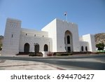 the national museum of oman  in ... | Shutterstock . vector #694470427