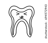 human tooth kawaii character   Shutterstock .eps vector #694572943