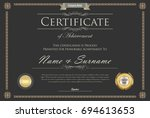 certificate or diploma retro... | Shutterstock .eps vector #694613653