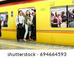 tokyo  japan   august 10  2016  ...   Shutterstock . vector #694664593