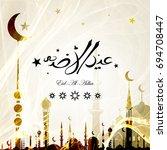 eid al adha greeting cards ... | Shutterstock . vector #694708447