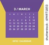 Simple March 2018 Calendar....