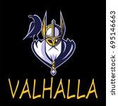 scandinavian god odin vector | Shutterstock .eps vector #695146663