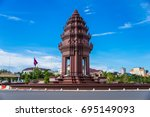 the independence monument with  ... | Shutterstock . vector #695149093