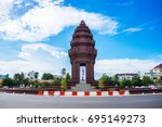 the independence monument with  ... | Shutterstock . vector #695149273