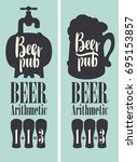 vector banner for beer pub in a ... | Shutterstock .eps vector #695153857