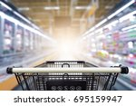 supermarket aisle with empty...   Shutterstock . vector #695159947