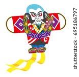 the japanese traditional kite | Shutterstock .eps vector #695186797