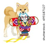 shiba inu playing with the... | Shutterstock .eps vector #695187127