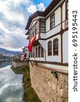 amasya  turkey   december 03 ... | Shutterstock . vector #695195443