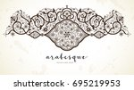 line art decor  ornate vignette ... | Shutterstock . vector #695219953
