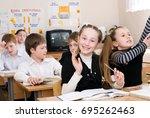 education concept   school...   Shutterstock . vector #695262463