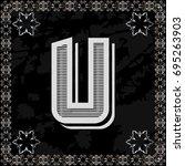 typeface font vintage alphabet...   Shutterstock .eps vector #695263903