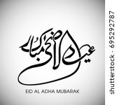 calligraphy of arabic text of... | Shutterstock .eps vector #695292787