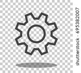 cogwheel icon vector isolated | Shutterstock .eps vector #695382007