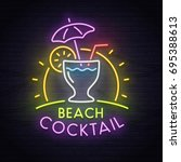 cocktail neon sign  bright... | Shutterstock .eps vector #695388613
