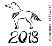 new year symbol. simple dog. ... | Shutterstock .eps vector #695411467