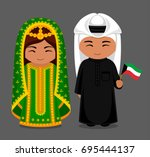kuwaitis in national dress with ... | Shutterstock .eps vector #695444137