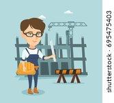 young caucasian engineer... | Shutterstock .eps vector #695475403