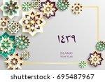 muslim community festival eid... | Shutterstock .eps vector #695487967