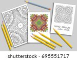 coloring page with colorful... | Shutterstock .eps vector #695551717