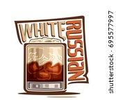 vector illustration of alcohol...   Shutterstock .eps vector #695577997