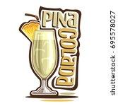 vector illustration of alcohol...   Shutterstock .eps vector #695578027